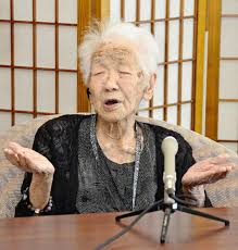 Speaking at an event when she was 115, Kane Tanaka is now the world's oldest woman. Tanaka was recognized by Guinness World Records as the oldest woman alive on March 9, 2019, at the age of 116 years old.